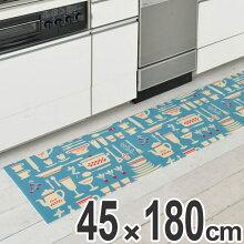 特価 キッチンマット 180 45×180cm トータスキッチンマット キッチンツール