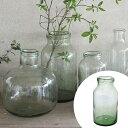 フラワーベース クラシカルガラス F ( 花瓶 花器 ガラス エアプランツ 多肉植物 ガーデン )