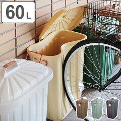 ゴミ箱ふた付きPALE×PAILペールペールダストビン60L