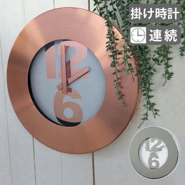 掛け時計 EDGE 壁掛け時計 NUMBER BOLD RIM 30cm ( 送料無料 アナログ 時計 ウォールクロック インテリア 雑貨 壁掛け 掛時計 おしゃれ とけい デザイン クロック スチール ギフト かっこいい )