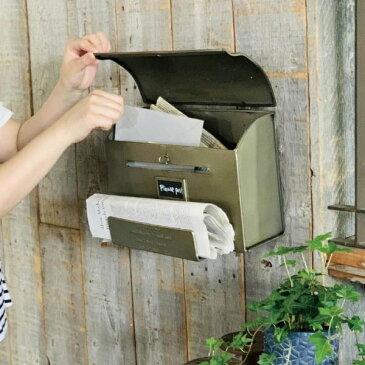 ポスト メールボックス ブリキポスト GESHMACK MAIL BOX ( 郵便受け 郵便ポスト メールボックス 壁付け 一戸建て 玄関 郵便 新聞受け カフェ風 アンティーク メール メールBOX 前入れ )