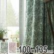 カーテンスミノエドレープカーテンDressyブロドウリー100x135cm
