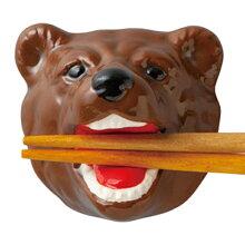 箸置き くま 噛みつき おもしろ 熊 はしおき 磁器 食器