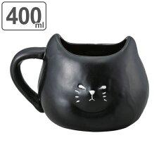 マグカップ 400ml ふてぶてしい猫 くろねこ 磁器製 かわいい