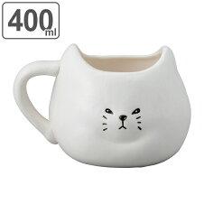 マグカップ 400ml ふてぶてしい猫 しろねこ 磁器製 かわいい