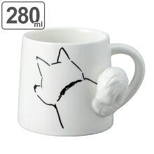 マグカップ 400ml 犬 しっぽマグ 食器