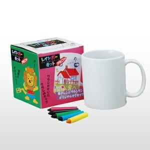 レインボーキット マグカップ ( プレゼント ギフト コップ カップ グラス マグ 食器 ) 05P04Jul15