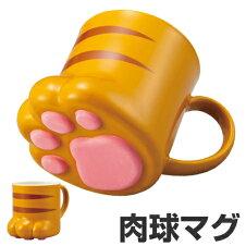 マグカップ 肉球マグ とらねこ 磁器製
