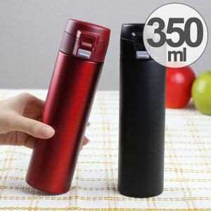 水筒 軽量ワンタッチマグ プレジール 350ml ( すいとう ボトル マグボトル スリム ステンレス 保温 保冷 ワンタッチ 軽量 コンパクト 軽い ロック付き )
