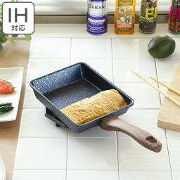 玉子焼き器 IH対応 木目調ハンドル ダイヤモンドマーブル 軽量 ( ガス火対応 卵焼き器 たまご焼き器 エッグパン 卵焼き 玉子焼き たまご焼き アルミフライパン お弁当作り 調理器具 )