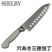 シェルビー キッチン