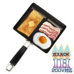 【ポイント最大30倍】同時に2つの調理ができるIH対応のフライパン ツインパン ガス火対応 卵焼...