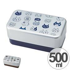 弁当箱 ねこだまり 500ml アルミ弁当箱 2段 食洗機対応 電子レンジ対応 日本製