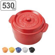 弁当箱 2段 ココポット ラウンド 丸型 530ml