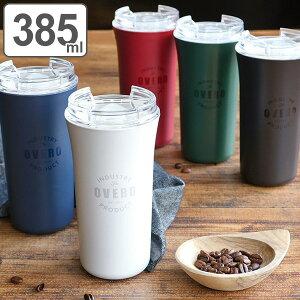 タンブラー 385ml オベロ ふた付き おしゃれ ボトル プラスチック 日本製 ( 食洗機対応 コップ 電子レンジ対応 マグ こぼれない 蓋 付き 蓋付き フタ ふた コーヒー 完全密閉 持ち運び コーヒ