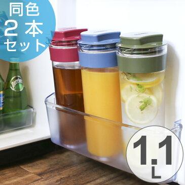 冷水筒 スリムジャグ 1.1L 横置き 縦置き 耐熱 日本製 同色2本セット ( ピッチャー 麦茶 冷水ポット 麦茶ポット 水差し 耐熱 熱湯 約 1リットル プラスチック )