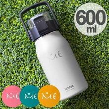水筒 ステンレスボトル ミーボトル 600ml 保冷 直飲み ベルト付き ハンドル付き