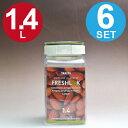 保存容器 フレッシュロック 角型 1.4L 6個セット ( 送料無料 食品 プラスチック 密閉 )