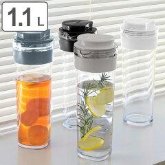 冷水筒 スリムジャグ 1.1L 耐熱 当店オリジナル商品