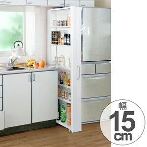 【ポイント最大24倍】驚きの幅たった15cm、キッチンなどのすき間に キッチンストッカー ワゴン ...