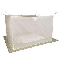 片麻蚊帳(かや) 6畳 生成り