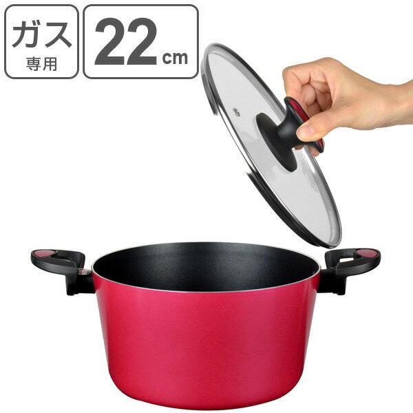 あれっ!超軽い鍋 ガス火専用 深型両手鍋