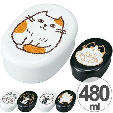 お弁当箱 1段 HAKOYA ねこしぐさ 小判一段弁当 480ml 日本製 シール蓋付き