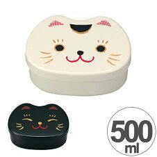 お弁当箱 1段 HAKOYA ねこしぐさ 顔のお弁当 立体型 500ml 日本製 仕切付き シール蓋付き