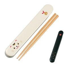 箸&箸箱セット HAKOYA ねこしぐさ スライド箸箱セット 箸18cm 日本製
