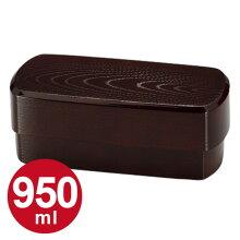 お弁当箱 ランチボックス HAKOYA(ハコヤ) メンズ長角木目弁当 2段 和風柄 溜 950ml