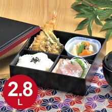 お弁当箱 ランチボックス HAKOYA 木目松華堂 さくら LL 2.8L
