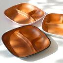 ランチプレート 24cm プラスチック 砂紋 samon 皿 食器 日本製 ( 電子レンジ対応 食洗機対応 ランチ皿 木目調 仕切り皿 ワンプレート 木製風 仕切皿 和食 割れにくい おしゃれ )