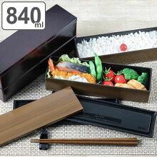 お弁当箱 ランチボックス HAKOYA メンズスリム 二段 840ml