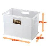 プレクシー 収納ボックス M ( クローゼット 小物入れ カラーボックス用 インナーケース 収納ケース プラスチック 引き出し コンテナ 積み重ね スタッキング コンテナボックス オシャレ )