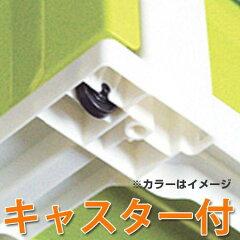 木製天板ストッカー5504段