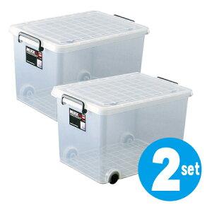 ボックス クローゼット インロック キャスター プラスチック 積み重ね スタッキング