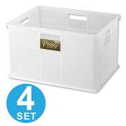 プレクシー ボックス プラスチック クローゼット コンテナ 積み重ね スタッキング