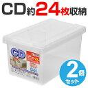 CD収納ケース いれと庫 CD用 ライト 2個セット ( 収納ケース CD 収納 メディア収納ケース ...