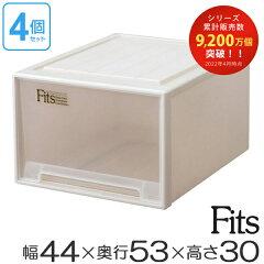 3個セットFitsフィッツケースワイドL−53