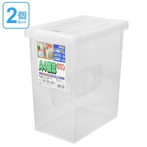 プラスチック ボックス マガジンボックス