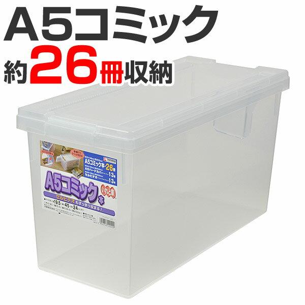 本棚・ラック・カラーボックス, 本棚 A5 A5 A5