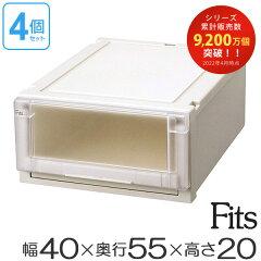 収納ケースFitsフィッツフィッツユニットケース4020引き出しプラスチック4個セット