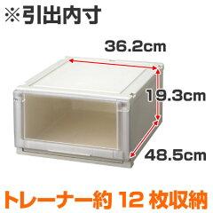 収納ケースFitsフィッツフィッツユニットケース4525引き出しプラスチック4個セット