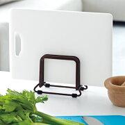 スタンド ファビエ キッチン カッティング ワイヤー コンパクト ブラウン
