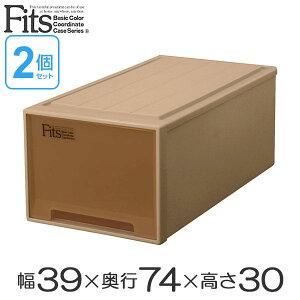 フィッツケース ディープ ブラウン ボックス プラスチック チェスト スタッキング キャスター