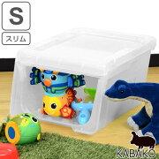 ボックス スタック ストッカー プラスチック 積み重ね おもちゃ スタッキング キャスター