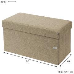 収納ボックス布製スツールボックスプロフィックスキューブタイプ70cmフタ付き