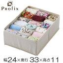 衣類収納ボックス Mサイズ 約幅33cm 奥行22cm 高さ22cm 衣装ケース 布製 フタ付き
