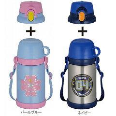 【ポイント最大11倍】ステンレスボトル、スポーツボトルの2WAY使用できて便利!水筒 サーモス t...