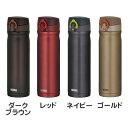 【ポイント最大5倍】信頼のサーモス製。保温・保冷対応の水筒だからいつでもどこでも最適の温度...